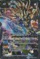 【X】CB06 仮面ライダーエグゼイド ムテキゲーマー